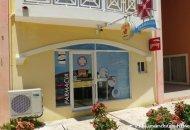 El Dorado Village Punta Cana (Bavaro)